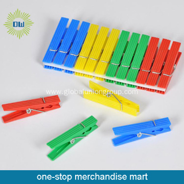 12pcs High Quality Colorful Plastic Clothes Peg